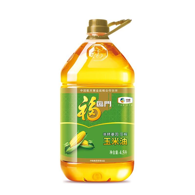 福临门 非转基因压榨玉米油 4.5L *4件