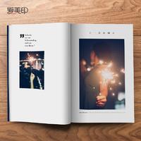 爱美印 12寸精品杂志照片书 24P(建议30-50张照片)