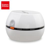 Comix 齐心 强力桌面吸尘器 L830 白色 +凑单品
