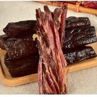 内蒙古风干牛肉干500g*2袋 正宗手撕香辣牛肉干特产