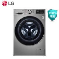 LG FCX90Y2T 9公斤 滚筒洗衣机
