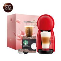 雀巢多趣酷思(Nescafe Dolce Gusto)小星星胶囊咖啡机Piccolo红X星巴克胶囊 限定咖啡机礼盒