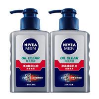 NIVEA 妮维雅 净油精华抗痘洗面奶 150ml *2件