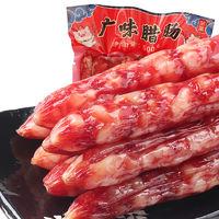 荣业 广东特产广味腊肠 500g