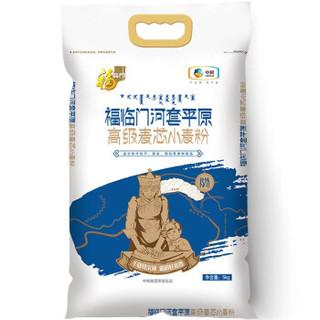 福临门面粉 中高筋粉 小麦粉 5kg *3件