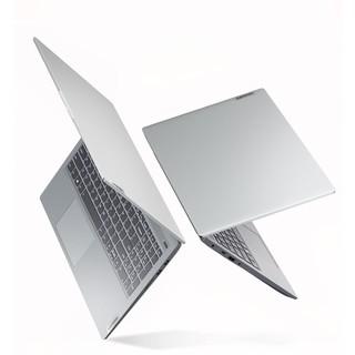 联想(Lenovo)小新15 2020六核锐龙版 15.6英寸大屏高性能轻薄手提笔记本电脑办公游戏本 浩瀚银