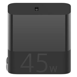 ZMI 紫米 HA713 手机充电器 Type-C 45WPD快充 + 双Type-C口 数据线 1.5m 黑色