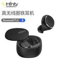 燕飞利仕(Infinity)I600TWS 真无线蓝牙耳机 高音质圈铁单元 IPX5级防水 深空灰