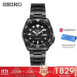 精工(SEIKO)手表 新盾牌5号系列100米防水自动/手动上链钢带暗夜精灵运动机械男表 SRPD65K1