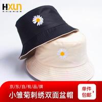 HXUN 小雏菊双面盆帽 小清新嘻哈刺绣百搭渔夫帽休闲遮阳防晒帽TK 黑米