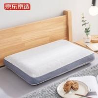 J.ZAO 京东京造 智选 93%乳胶含量 泰国天然乳胶面包枕