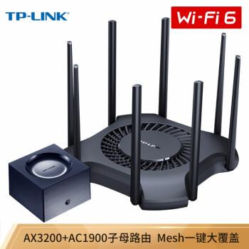 TP-LINK AX3200+AC1900 无线路由器 双频双千兆 Mesh路由套装(两只装)