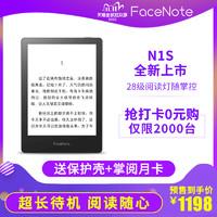 掌阅FaceNote N1S电子阅读器墨水屏电纸书阅读本学生用电子书阅读器单手便携式随身携带阅读器