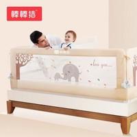 棒棒猪(BabyBBZ) 宝宝床护栏围栏婴儿童防摔床栏挡板大床通用2米 米白亲子象 单面装 BBZ-313