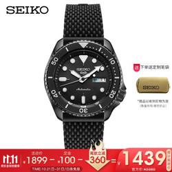 精工(SEIKO)手表 新盾牌5号系列100米防水自动/手动上链胶带黑精灵机械男表 SRPD65K2