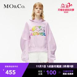 MO&Co. 摩安珂 AALTO 女士连帽卫衣