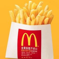麦当劳 薯条(小) 单次券