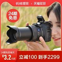 Sony/索尼 DSC-HX400 蚂蚁摄影 数码相机单反外观