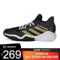 adidas阿迪达斯男鞋哈登场上篮球鞋Harden Stepback实战训练鞋 FX7655 40.5