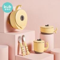 可优比(KUB) 儿童餐具套装注水保温碗宝宝辅食碗316L不锈钢吸盘碗婴儿碗勺樱草黄五件套