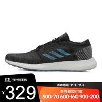 adidas阿迪达斯男鞋运动鞋PureBOOST缓震透气爆米花跑步鞋topsports EF7634 42.5