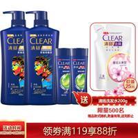 CLEAR 清扬 运动专研系列 深海劲透型男士洗发水( 750g*2+100g*2)