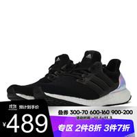 adidas阿迪达斯男鞋ULTRABOOST运动鞋舒适缓震透气休闲爆米花经典跑步鞋 FZ2875