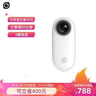 Insta360 GO拇指防抖相机 智能AI运动摄像头数码旅拍宠物亲子拍摄Vlog小型摄像机