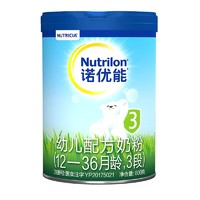Nutrilon 诺优能 PRO 幼儿配方奶粉 3段 800g *2件