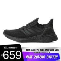 adidas阿迪达斯女鞋ULTRABOOST_20运动鞋舒适缓震透气休闲爆米花经典跑步鞋 FU8498