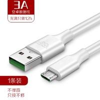 百客莱 Micro-USB数据线 1米