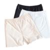 Nan ji ren 南极人 女士薄款冰丝无痕打底安全裤套装N2Q5F51552 3条装(白色M+黑色M+肤色M)