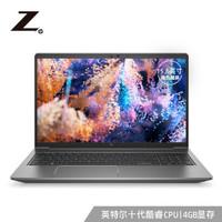 HP 惠普 战99 15.6英寸笔记本电脑(i7-10750H、32GB、1TB、P620)