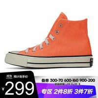 CONVERSE/匡威男鞋女鞋高帮帆布鞋Chuck 70复古系带硫化鞋情侣款橙色 167700C