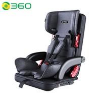 360 T201 便携折叠式儿童安全座椅 9个月-12岁