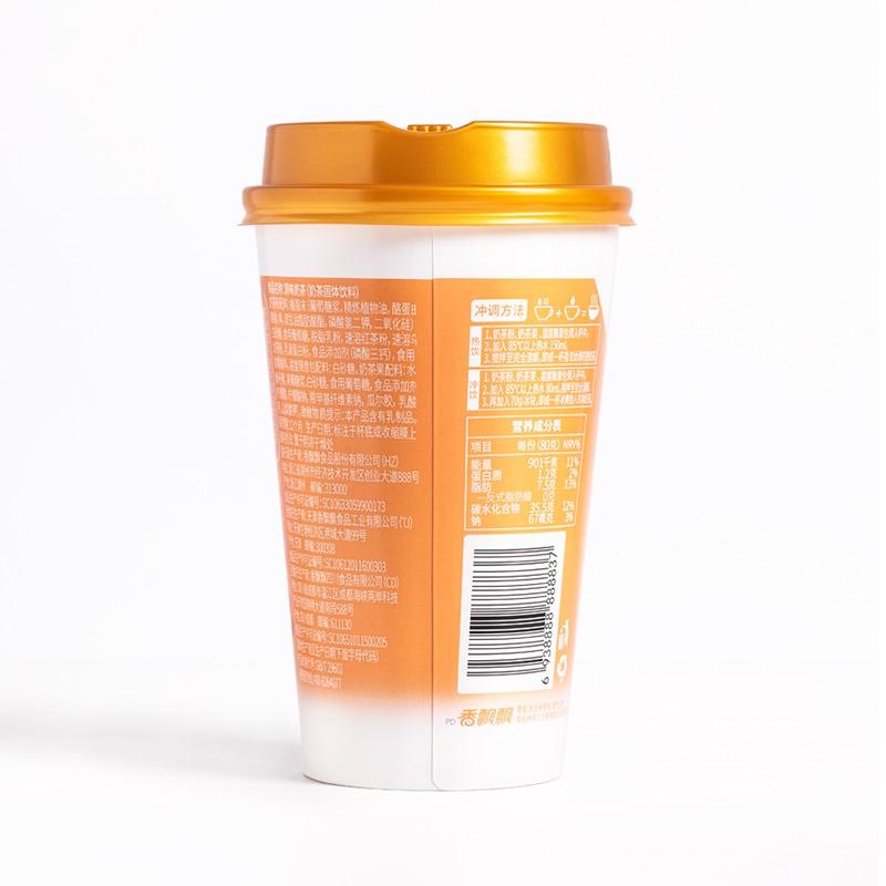 香飘飘奶茶椰果混合口味30杯奶茶精彩礼盒饮品下午茶冲泡饮品饮料