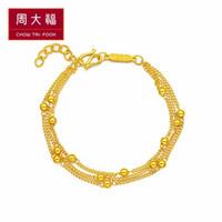 CHOW TAI FOOK 周大福 F217757 黄金手链