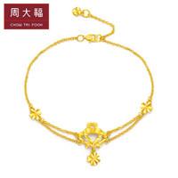 CHOW TAI FOOK 周大福 F217760 皇冠花月佳期黄金手链 17.5cm 4.9g