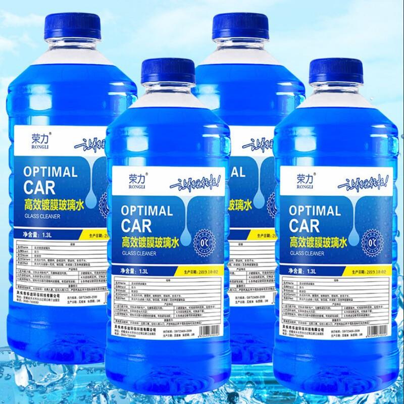 荣力   汽车镀膜玻璃水 4瓶装