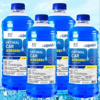 FantasticXml  汽车镀膜玻璃水 4瓶装