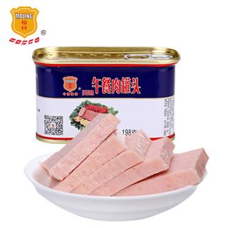 MALING 梅林  午餐肉罐头 198g *15件