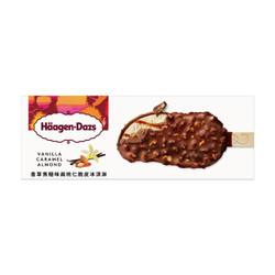 Häagen·Dazs  哈根达斯 香草焦糖扁桃仁口味 脆皮冰淇淋   69g *6件