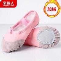 儿童舞蹈鞋女软底练功鞋加绒幼儿跳舞鞋猫爪男童女童中国芭蕾舞鞋