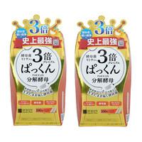 双11预售、88VIP:SVELTY 丝蓓缇 Pakkun 3倍加强型 糖分分解酵母 100粒*2盒
