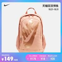 双11预售 : Nike 耐克 SPORTSWEAR CK0953 双肩包