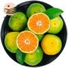 生鲜时令蜜橘2.5kg 桔子丑八怪柑橘