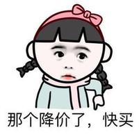 珠宝首饰双11首促,施华洛世奇99元带回家~