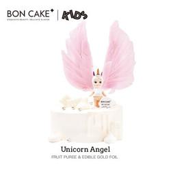BONCAKE儿童卡通生日蛋糕奶油蛋糕戚风蛋糕同城送 8寸