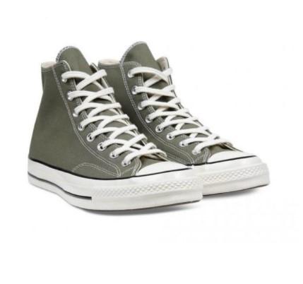 CONVERSE 匡威 all star 70s系列 1970s 中性运动帆布鞋 162052C 褐/暗绿 35