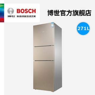 BOSCH 博世 Bosch/博世 BCD-271W(KGN28V268C) 三门风冷无霜家用保鲜冰箱